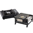 Portable Gas Ranges