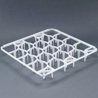 Vollrath 5231780 Signature Full-Size 20 Compartment Glass Rack Trim Divider