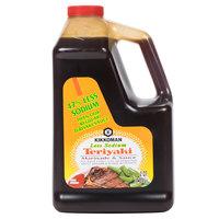 Kikkoman Less Sodium Teriyaki Marinade and Sauce .5 Gallon Container - 6/Case