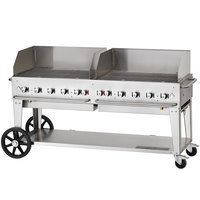 Crown Verity MCB-72WGP 72 inch Mobile Outdoor Grill with Wind Guard Package