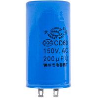 Avantco MX10CAPAC Replacement Capacitor for MX10 Mixers