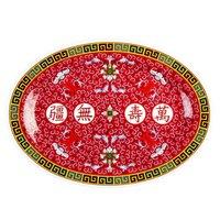 Longevity 12 inch x 8 5/8 inch Oval Melamine Platter - 12/Pack