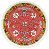 GET M-5050-L Dynasty Longevity 8 inch Plate - 12/Case