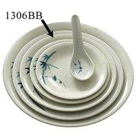 Blue Bamboo Melamine Dinner Plate – 6 3/8 inch 12 / Pack