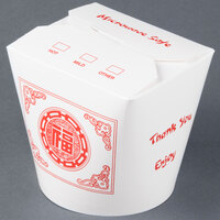 SmartServ 26SSPRINTM Printed Chinese / Asian 26 oz. Microwavable Paper Take-Out Container - 25 / Pack