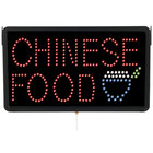 Aarco Chinese Food LED Sign