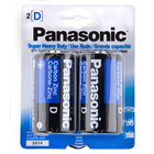 Panasonic Size D Super Heavy Duty Battery - 2/Pack