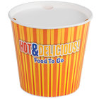 Choice 10 lb. Hot Food Bucket with Lid - 120 / Case